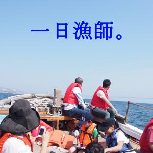 menu-ryoushi